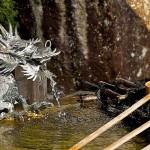 Japanese Dragon Water Fountain