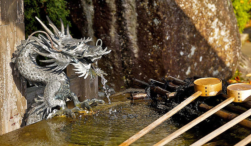 Japanese Dragon Water Fountain