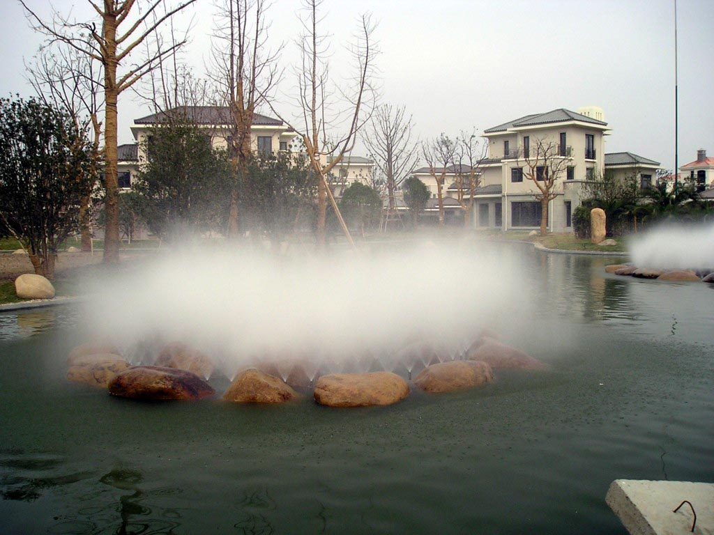 Water Mist Fountain